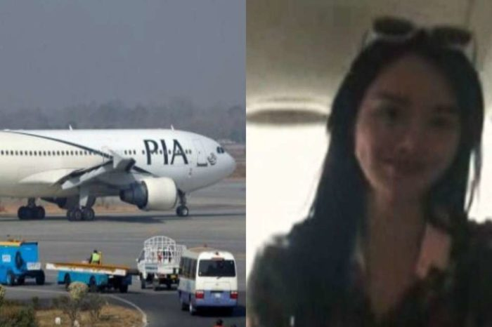 PIA pilot invites unauthorized woman to cockpit