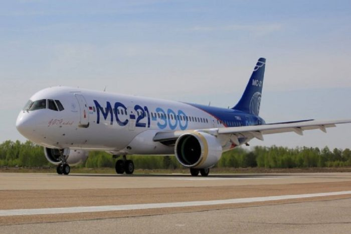 Aeroflot to sign firm order with Rostec for 50 of the latest Russian-built MC-21 aircraft