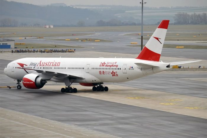 Austrian Airlines cancelled 150 flights due to internal assembly